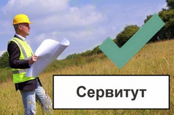 Сообщение о возможном установлении публичного сервитута на территории Волгодонского района Ростовской области
