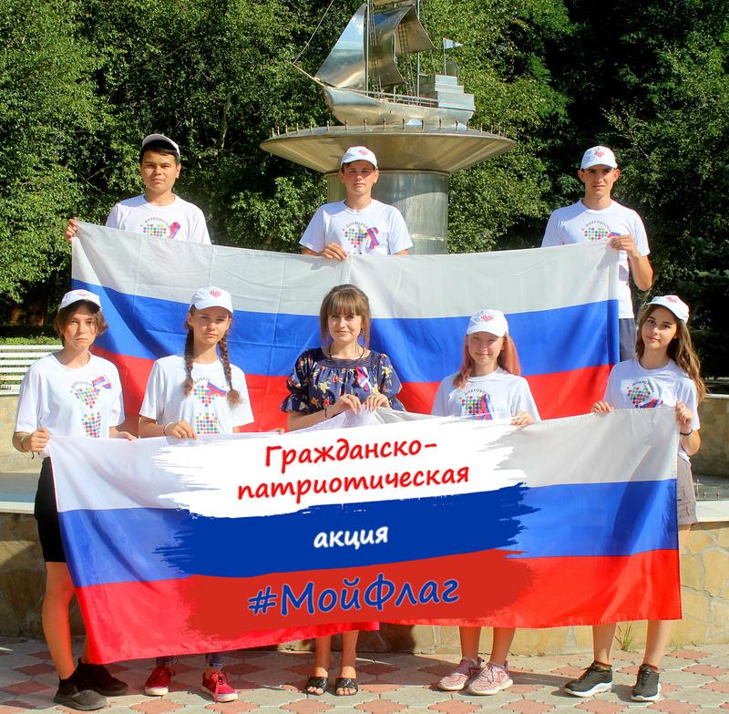 В Волгодонском районе отметили День государственного флага России