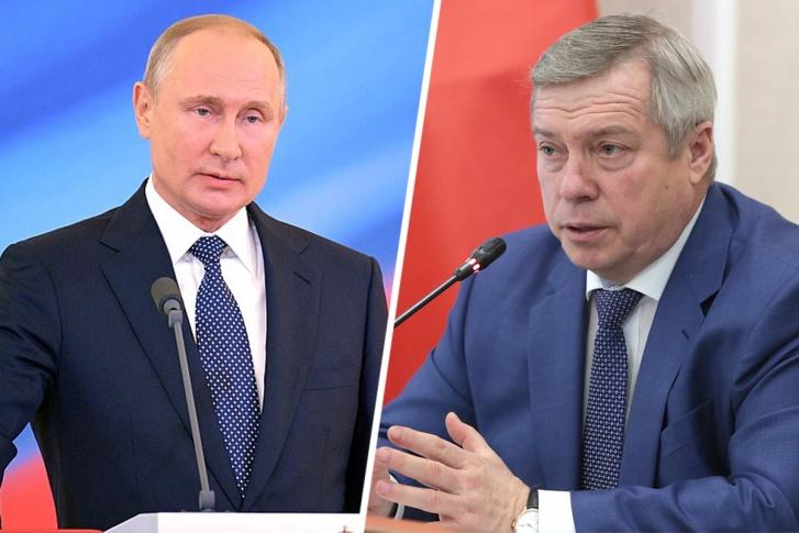 Политолог оценил встречу Путина с Голубевым