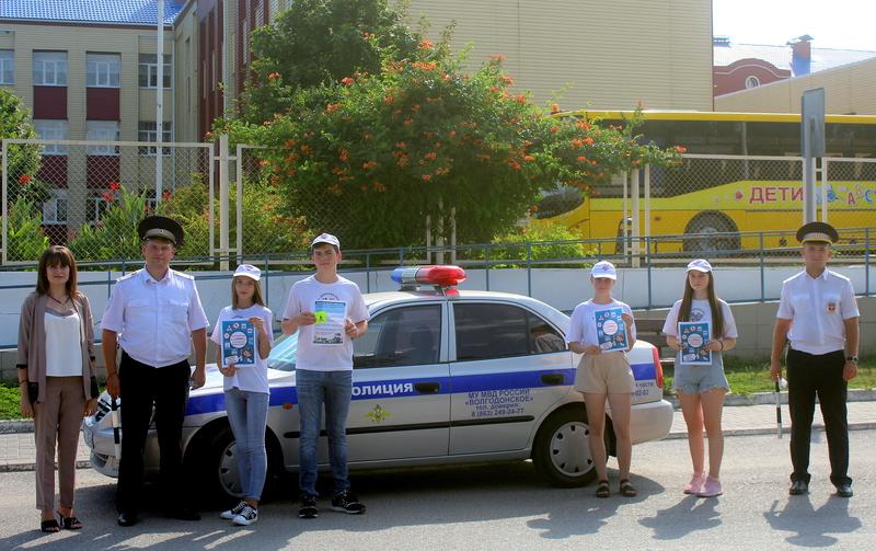 В Волгодонском районе проходит декадник профилактики детского дорожно-транспортного травматизма