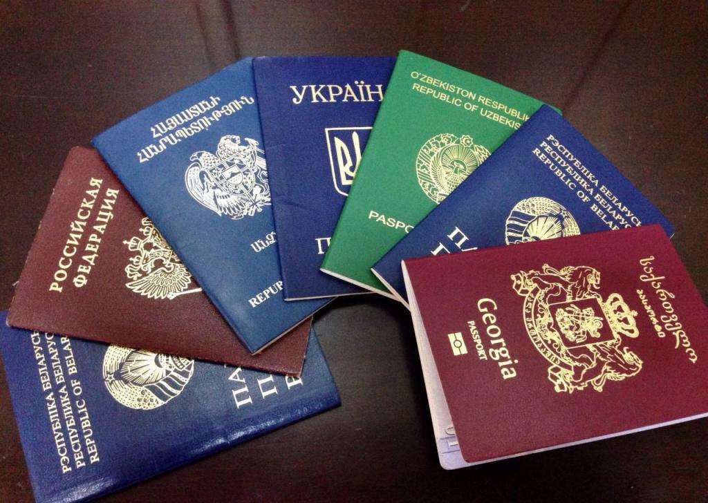 Информация для иностранных граждан