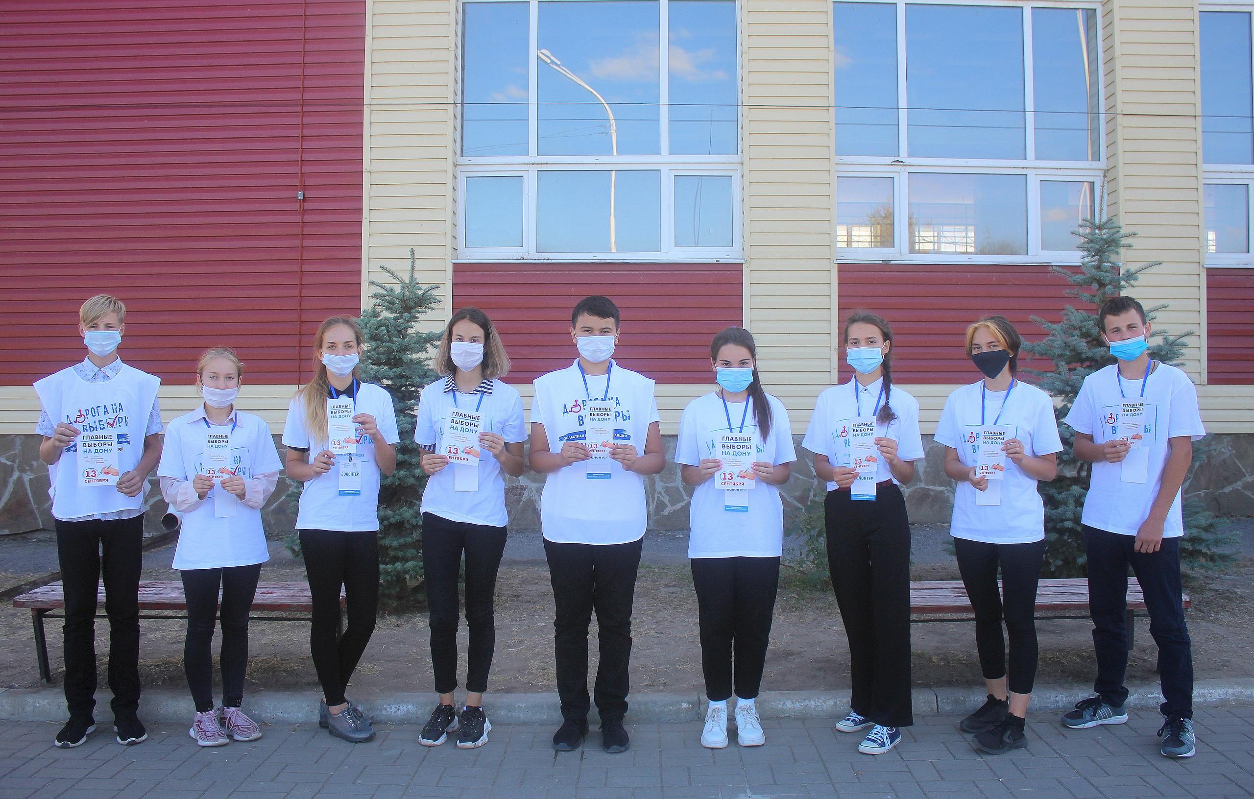 Волонтёры в действии