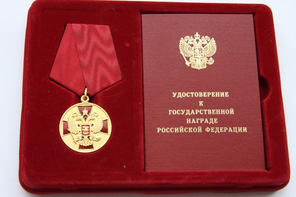 Государственные награды вручили 23 жителям Дона