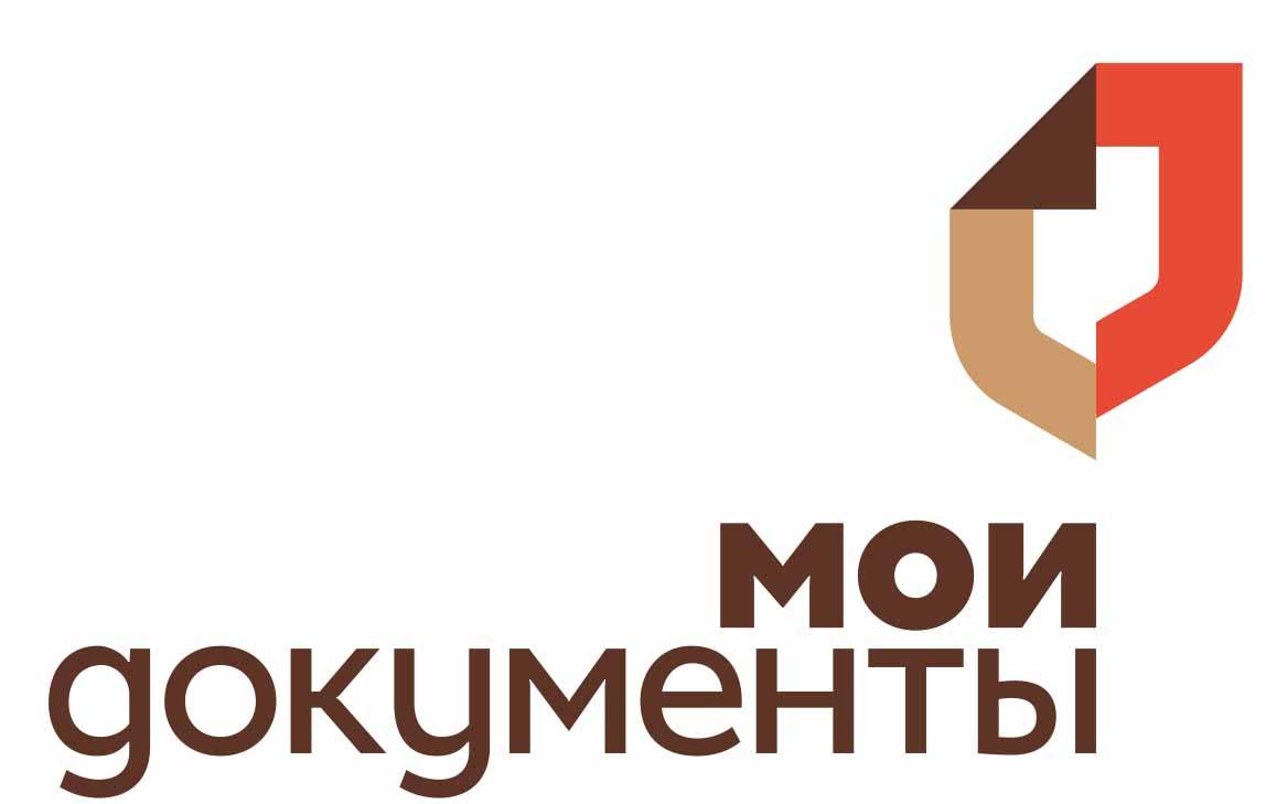 Информирует МФЦ