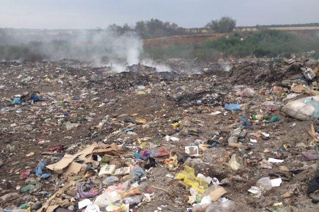 Горение полигона бытовых отходов
