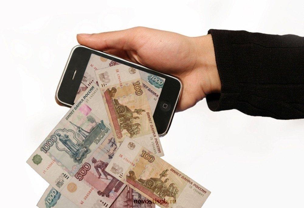 Зная о данном способе мошенничества, все равно лишилась 40 тысяч рублей