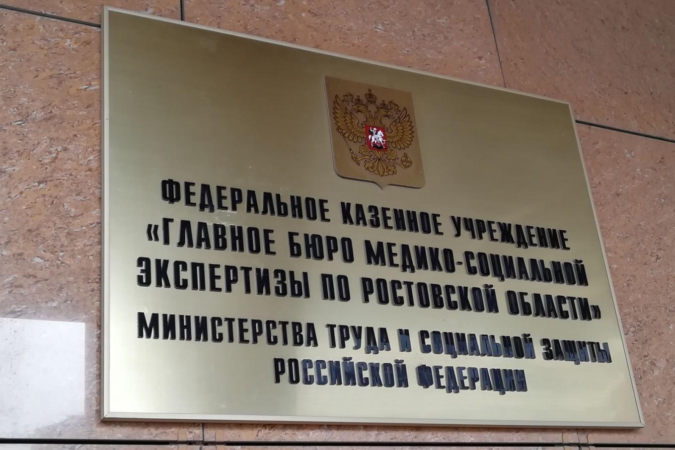 Заочный порядок установления инвалидности продлен до 1 марта