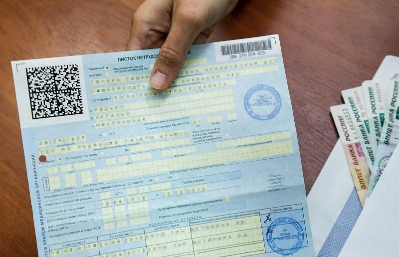 С начала года более 15 тысяч жителей Дона получили выплаты по больничному листу на почте