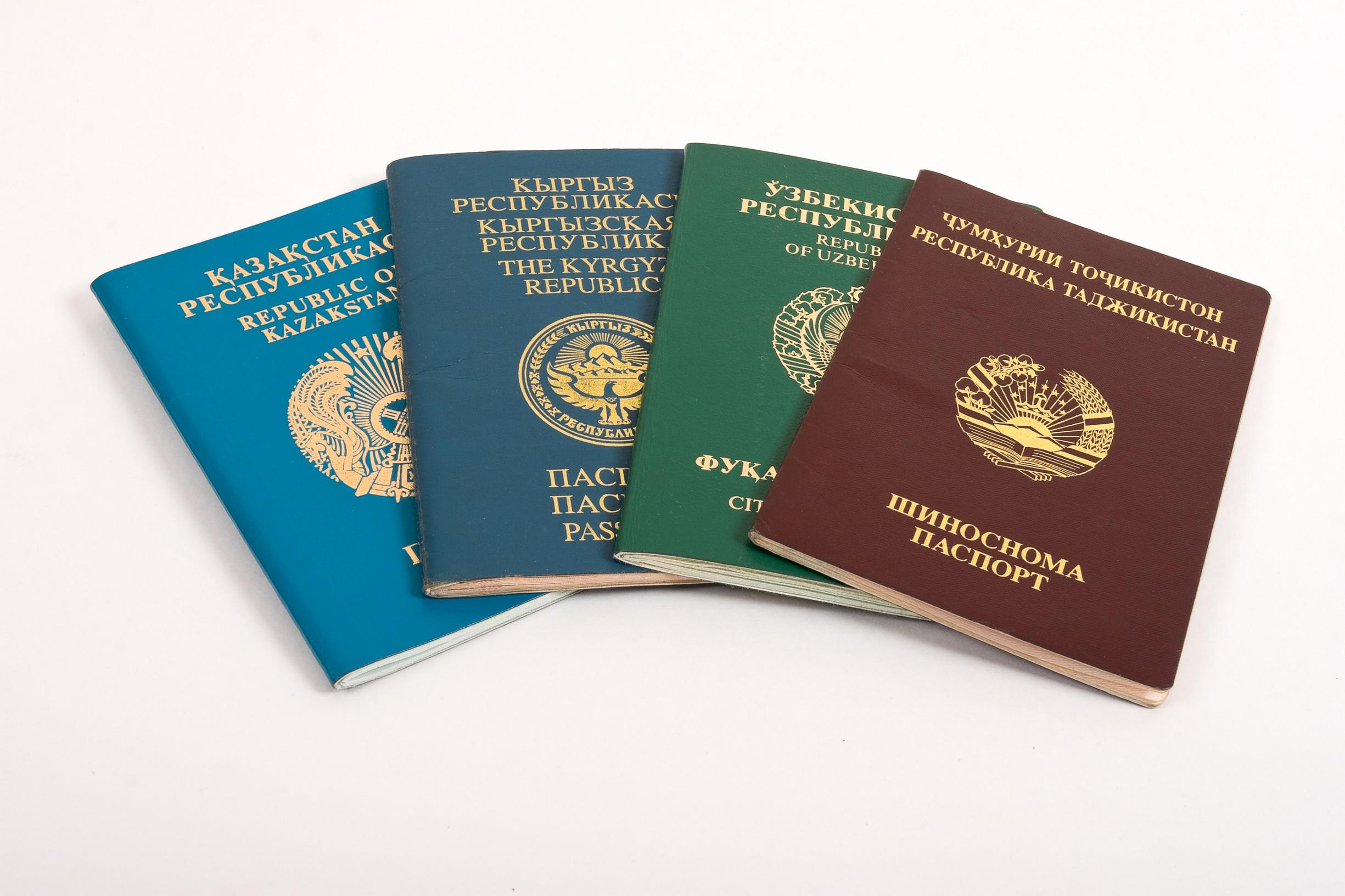 Выявление иностранных граждан, несостоящих на миграционном учёте по месту пребывания