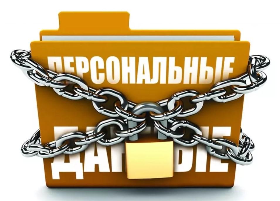 Управление Роскомнадзора по Ростовской области информирует