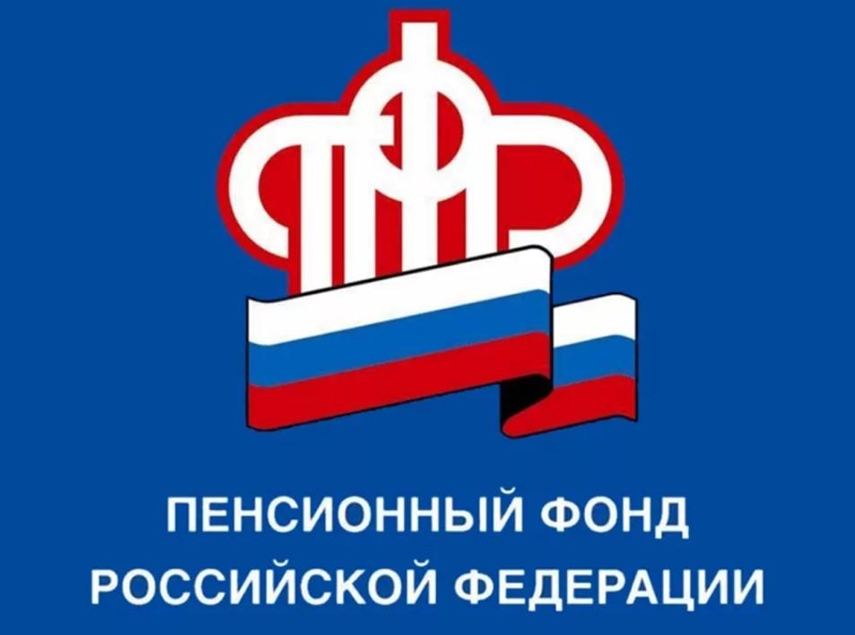 Направить материнский капитал на погашение кредита на приобретение или строительство жилья семьи Ростовской области могут по упрощенной форме
