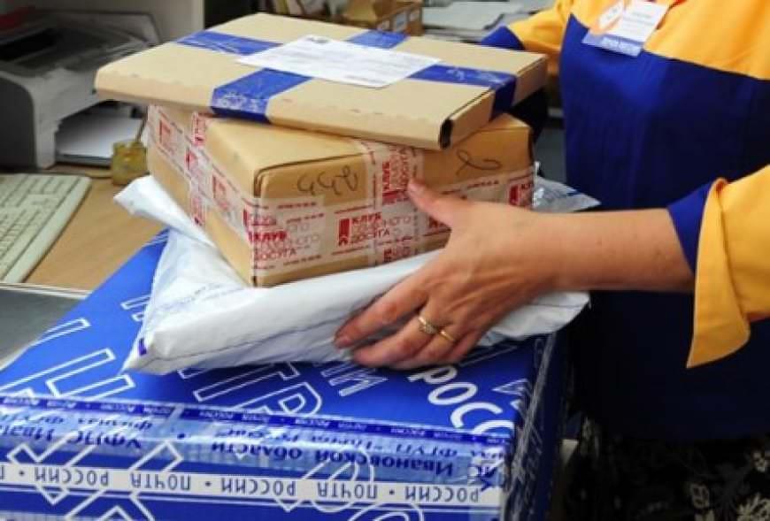 С начала года жители Ростовской области отправили 370 тысяч посылок онлайн