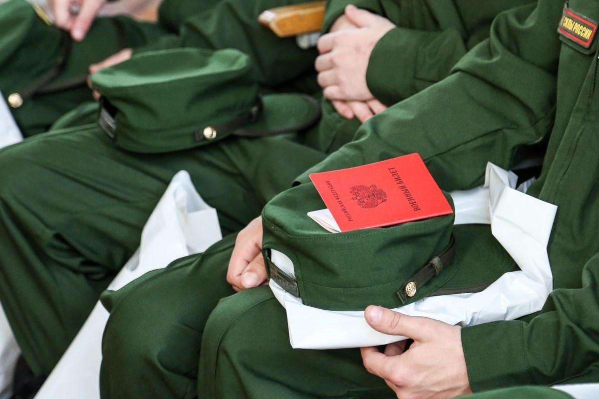 Организация призыва граждан на военную службу и меры ответственности за неисполнение воинской обязанности