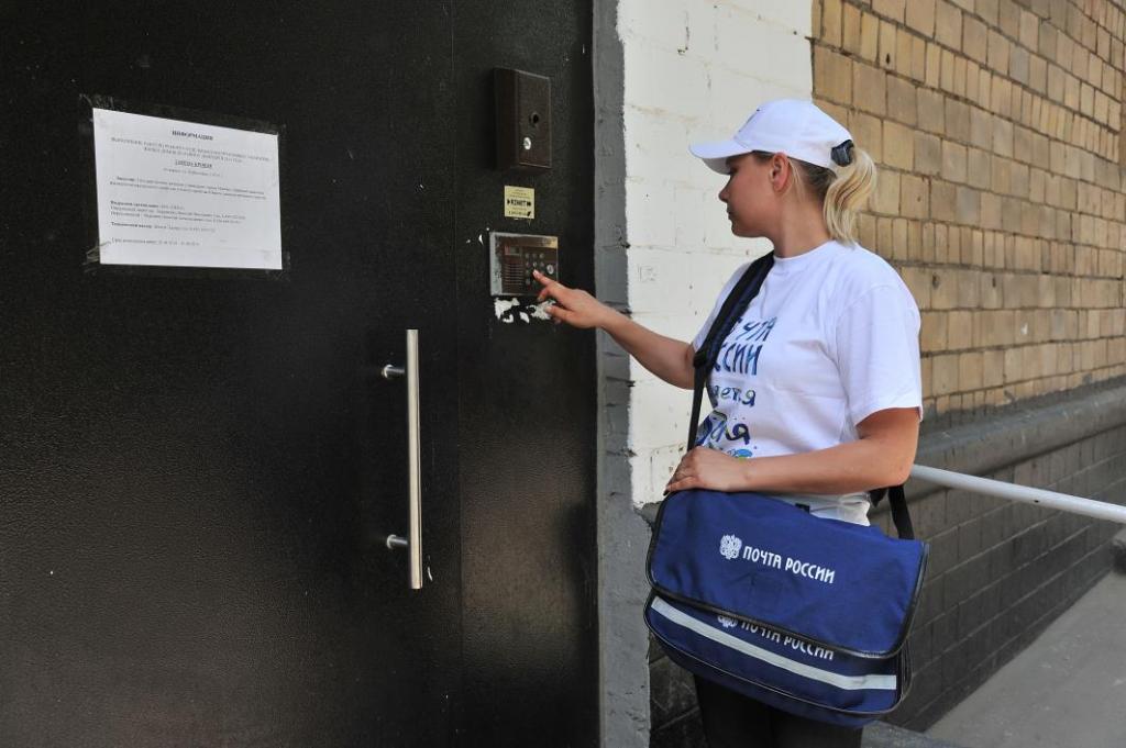 Получайте почтовые услуги на дому