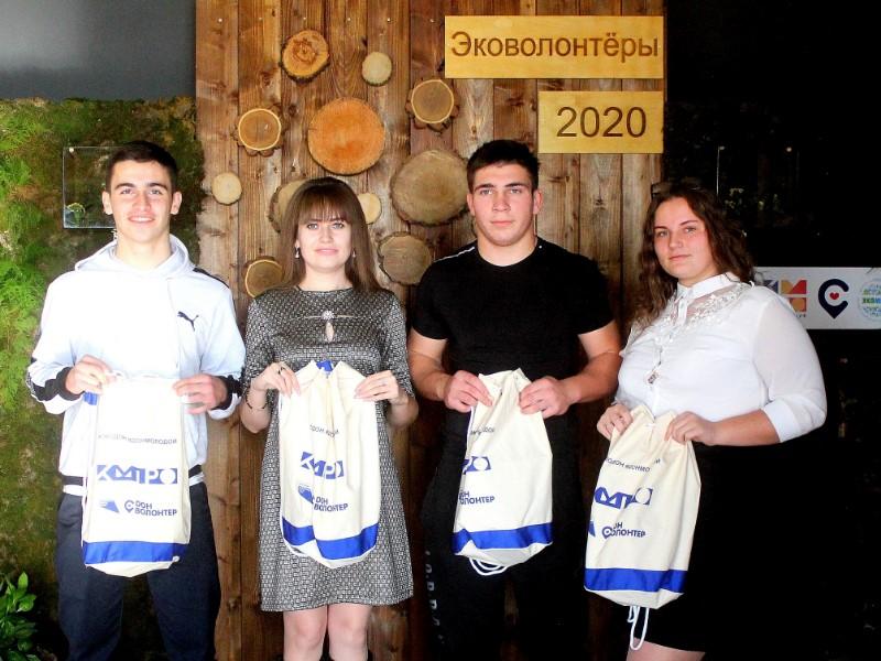 13 и 16 ноября в Ростове-на-Дону состоялся Форум «Эковолонтёры-2020»