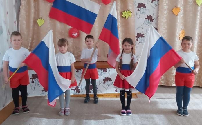 В детском саду «Подснежник» состоялось мероприятие «В единстве наша сила!»