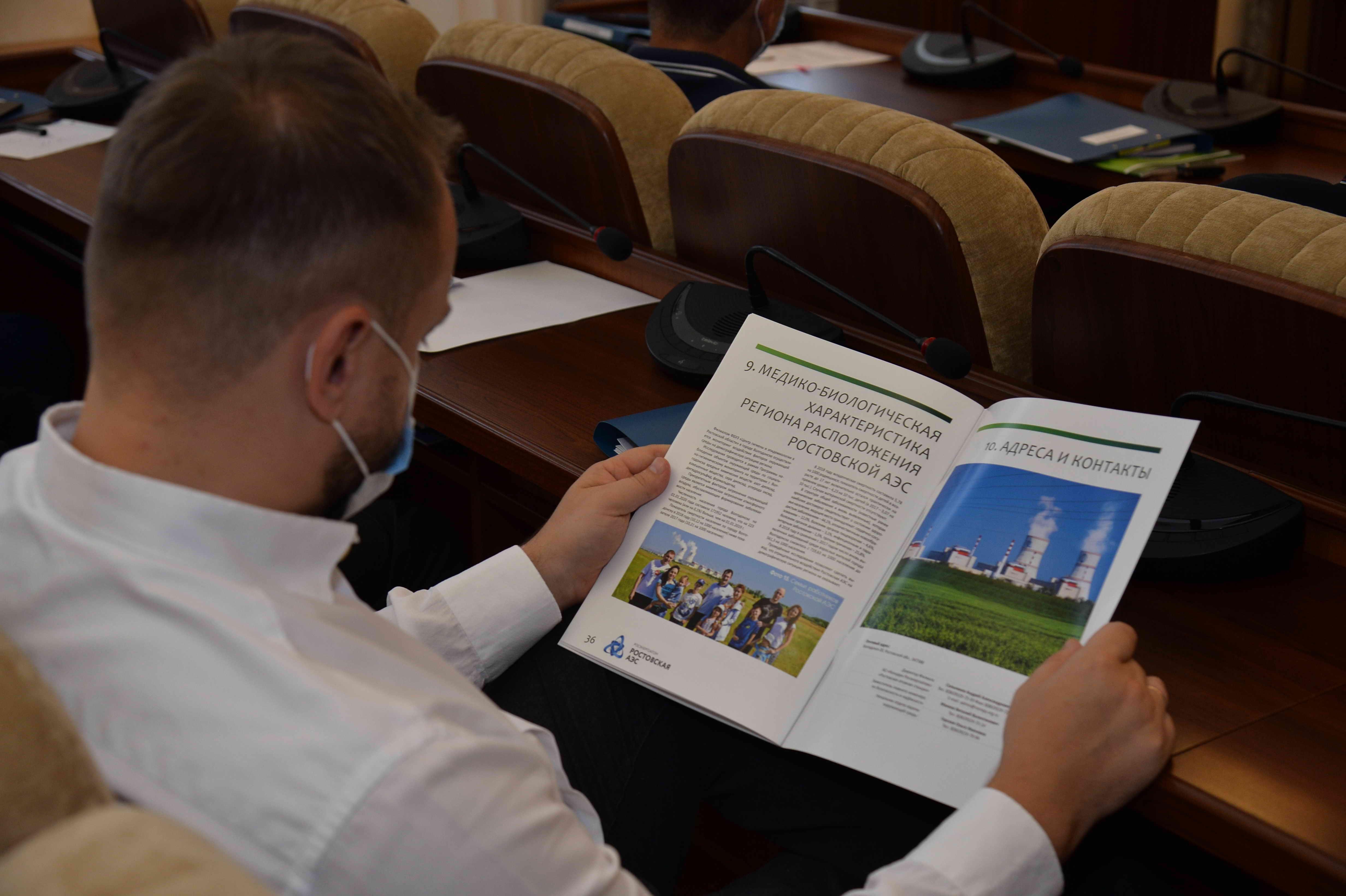 Ростовская АЭС представила отчёт об экологической безопасности волгодонским депутатам