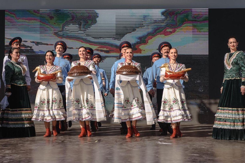 День народного единства на Дону в онлайн-формате