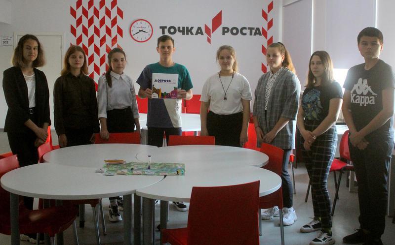 С сентября по ноябрь комитет по молодежной политике Волгодонского района проводил «Добрые уроки»