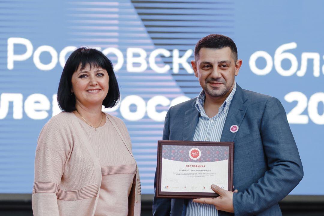 Дончан приглашают проголосовать за лучшего добровольца России