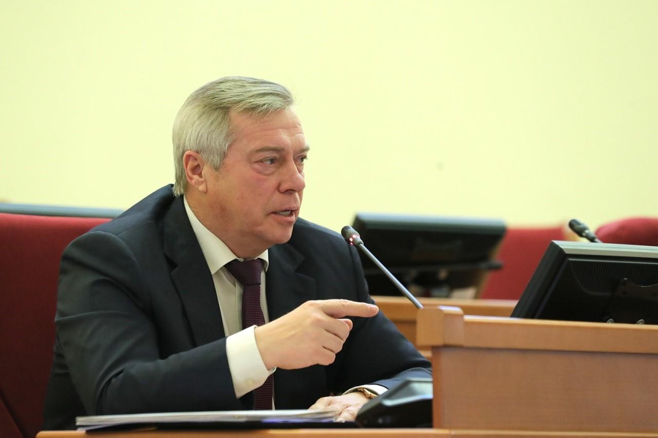 Василий Голубев дал поручение проработать новые решения по поддержке местных бюджетов