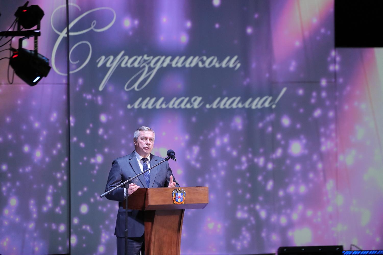 Губернатор Ростовской области Василий Голубев поздравил донских женщин с Днем матери