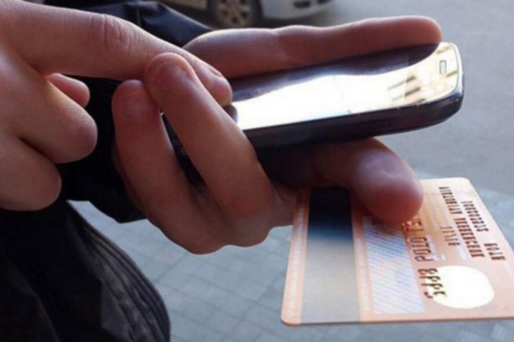 Полицейские Дубовского района раскрыли кражу с банковского счета