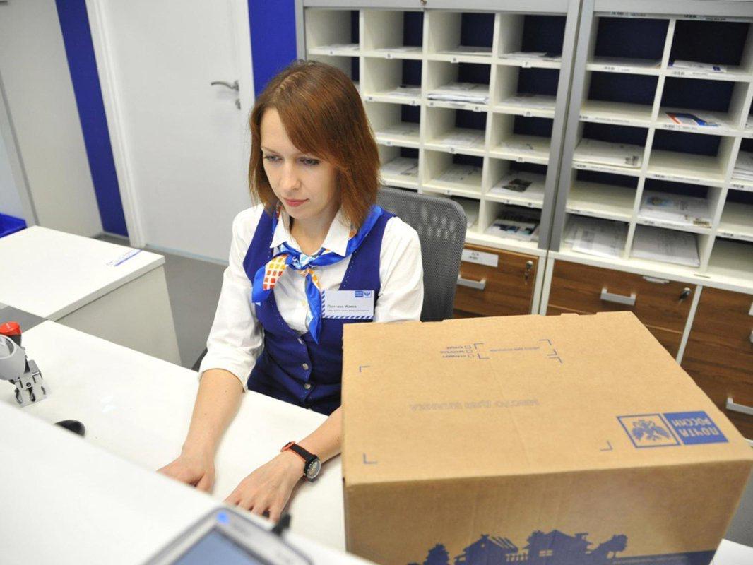 На Почте можно бесплатно вернуть покупки в интернет-магазины