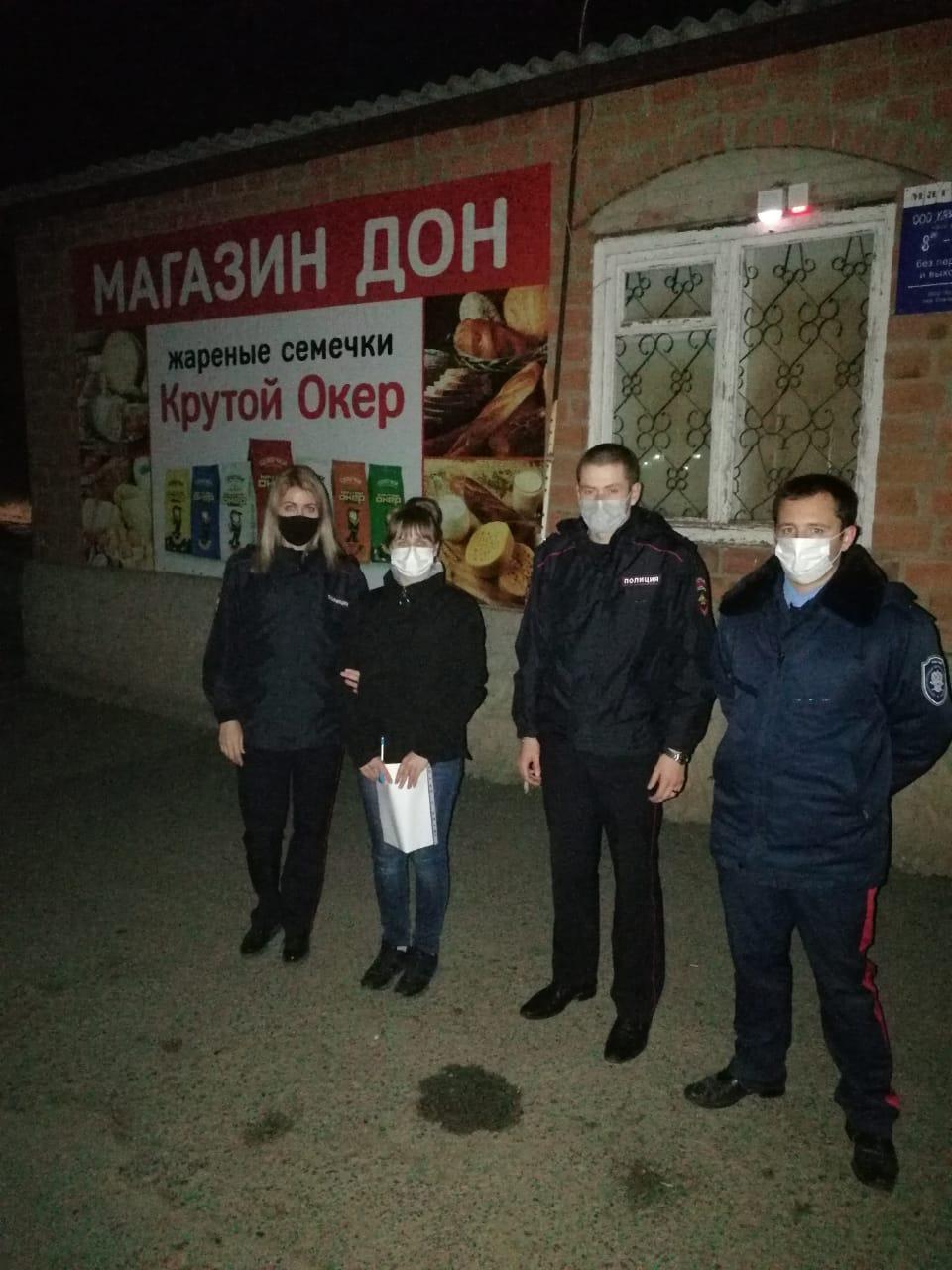 В Волгодонском районе действует закон: 22:00 детям пора домой
