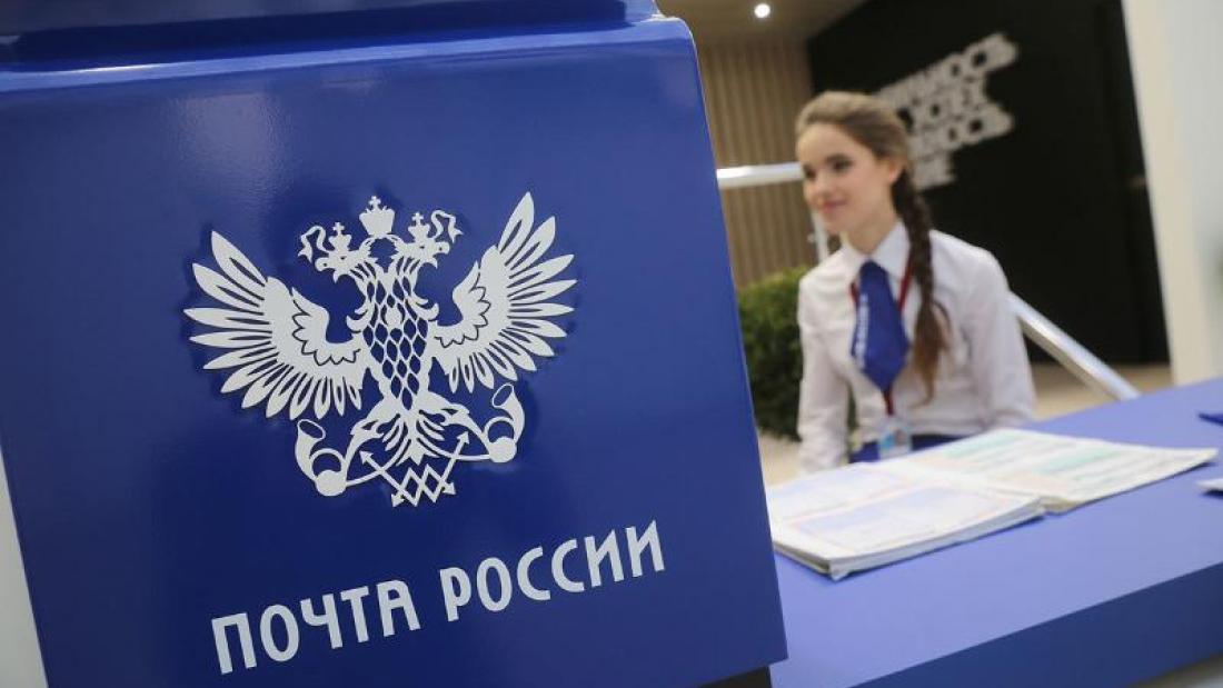 Лайфхаки от Почты России в преддверии сезона распродаж