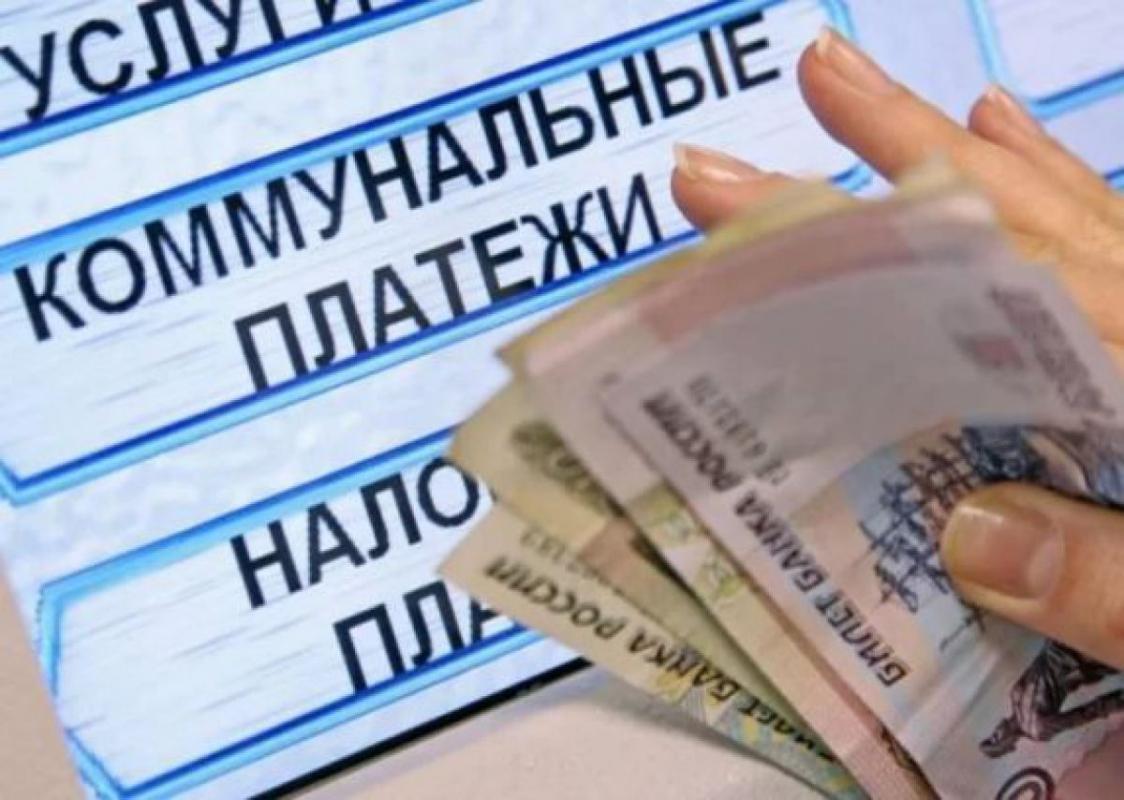 Продлён срок предоставления субсидий на оплату жилого помещения и коммунальных услуг