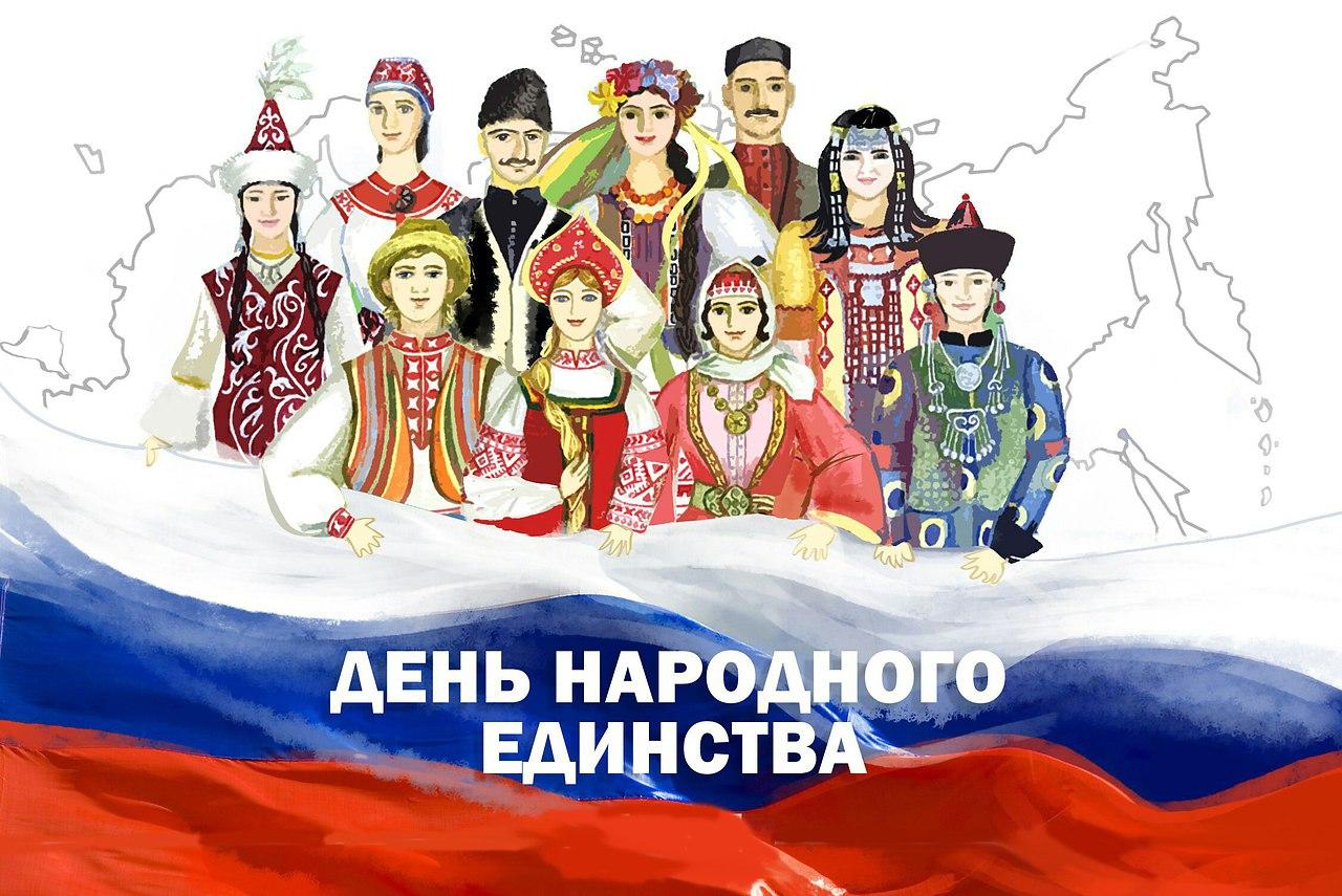 Поздравление главы Волгодонского района С.В. Бурлака с Днем народного единства