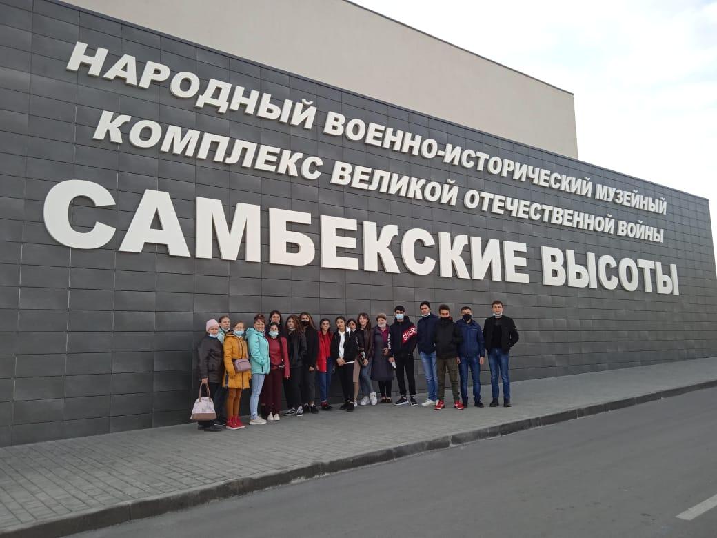 Учащиеся из Краснодонской школы побывали в музейном комплексе «Самбекские высоты»