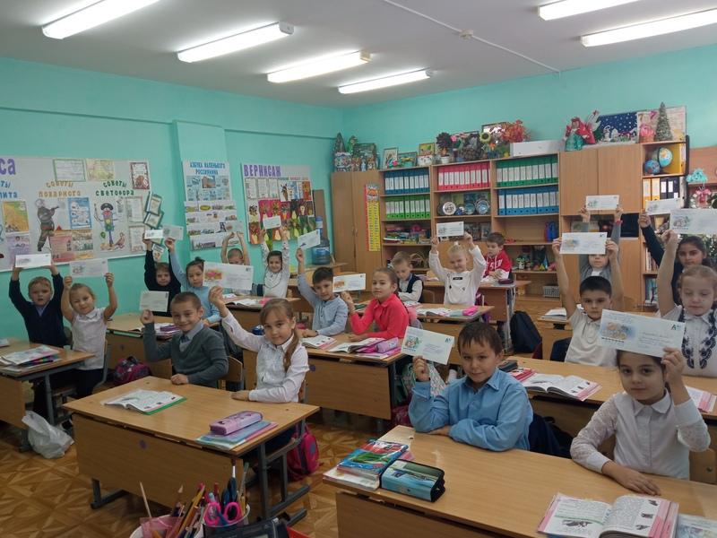 Во 2 классе Побединской СОШ ребята отметили  Всемирный день написания бумажных писем