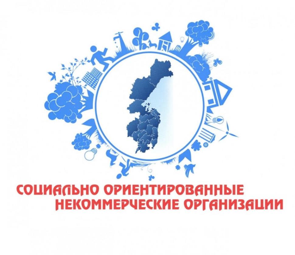 О проведении конкурса социальных проектов в 2020 году среди СО НКО, осуществляющих свою деятельность на территории Волгодонского района