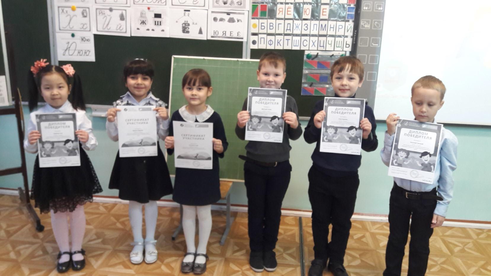 Пять дипломов победителей за «Безопасные дороги» получили ученики Побединской СОШ