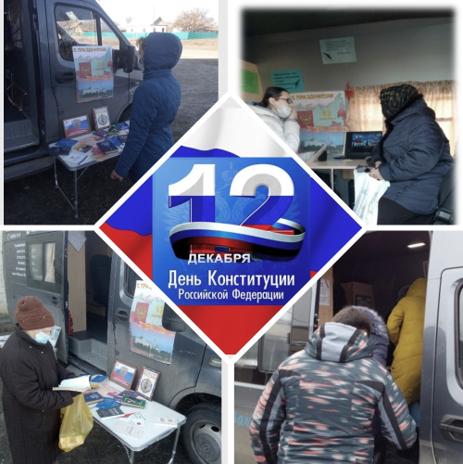 Для жителей хутора Парамонов провели час правовых знаний «Наша Родина — Россия!»