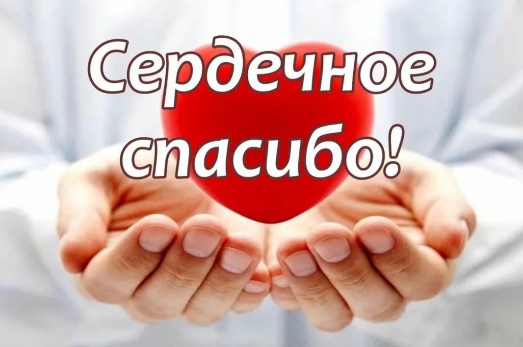 Юлия Ревенко из станицы Романовская выражает благодарность коллективу ООО ММП ЖКХ «Содружество»