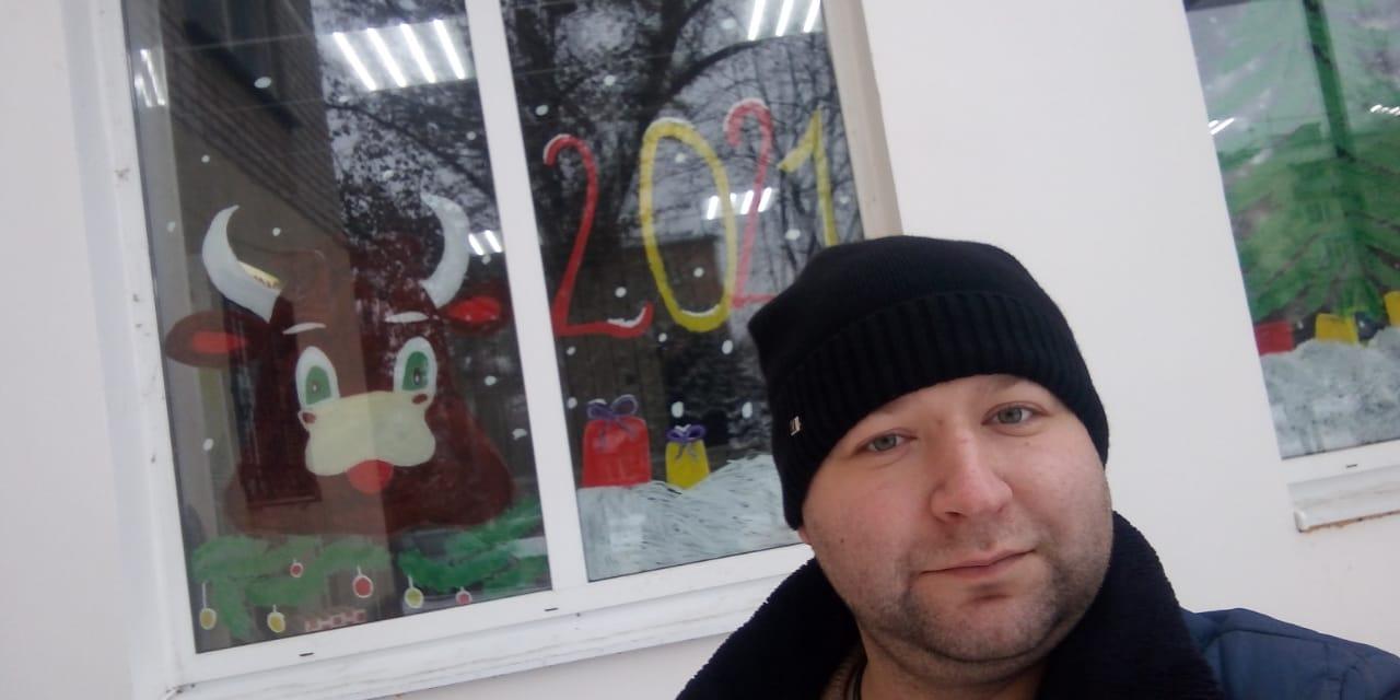 Евгений — еще один участник нашего конкурса «Я и символ 2021 года»
