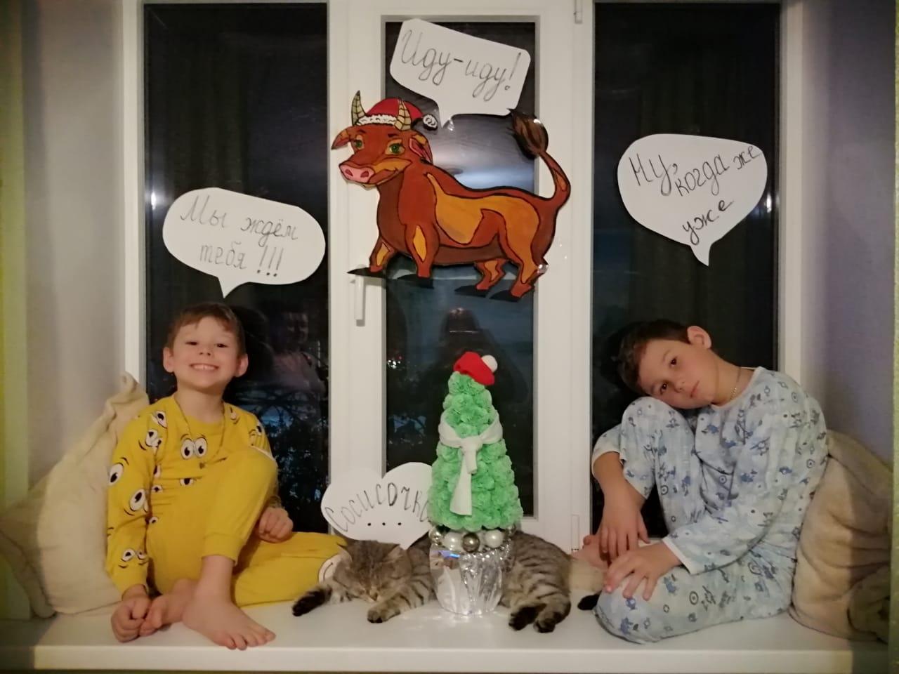Полунина Софья с сыновьями становится участницей конкурса «Я и символ 2021 года»