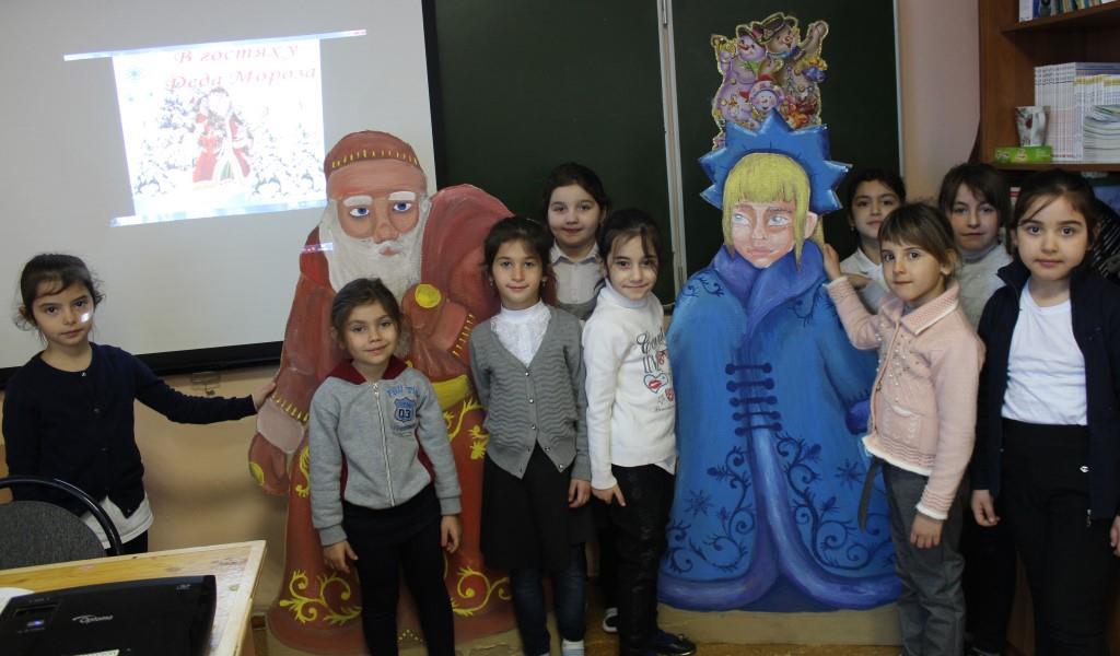 Виртуальное путешествие в сказочный терем Деда Мороза совершили ученики Донской школы