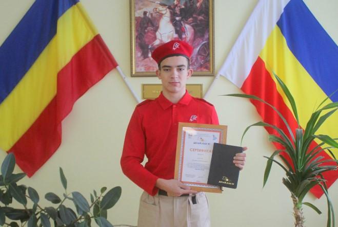 Руслан Зудилов достойно представил Волгодонской район на конкурсе «Делай, как я!»