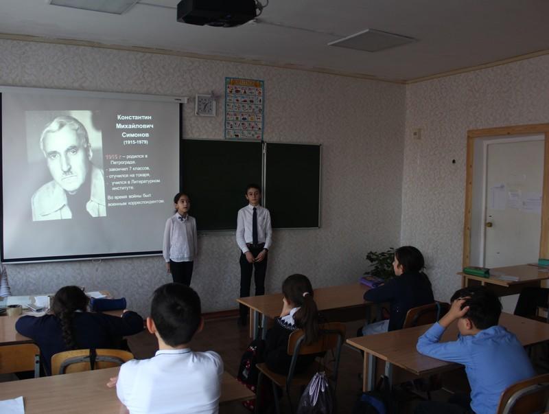 В 5 классе Донской школы прошёл урок литературы «Поэты в Великой Отечественной войне»