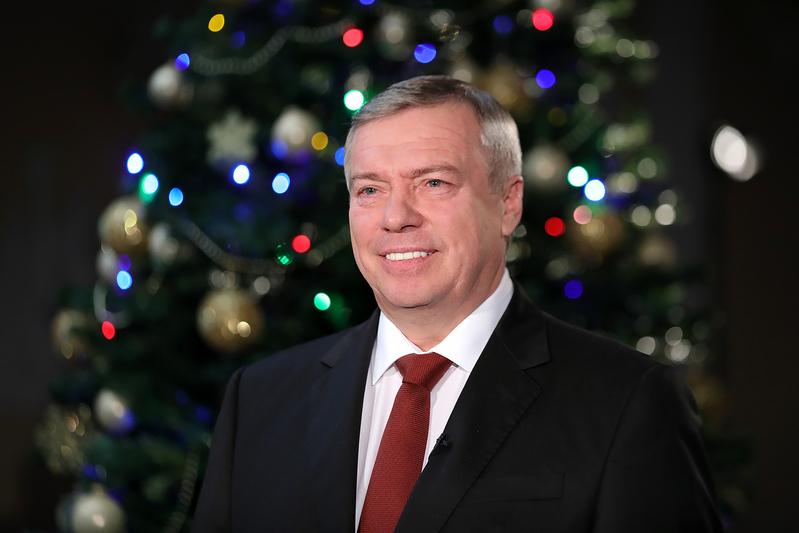 Губернатор поздравил жителей Дона с Новым годом и Рождеством