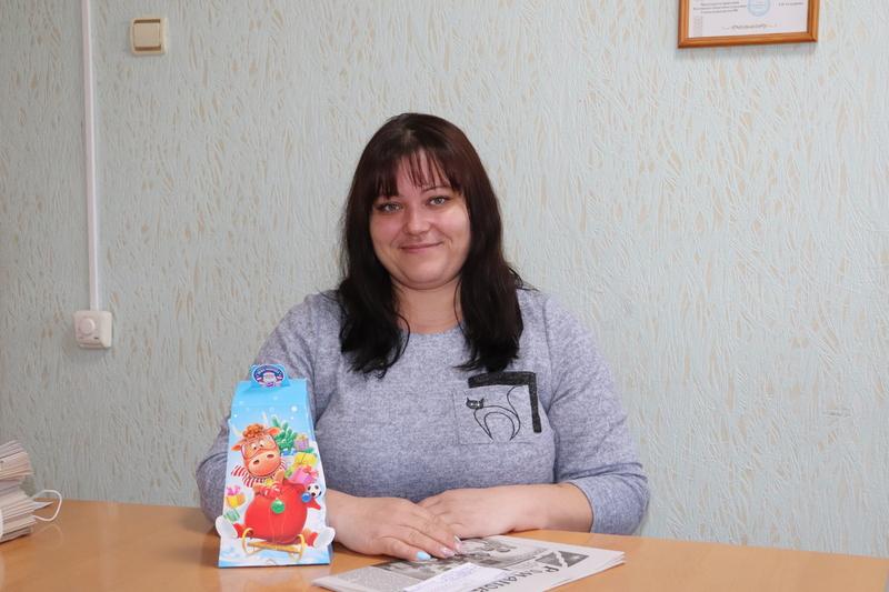 Светлана Холостова