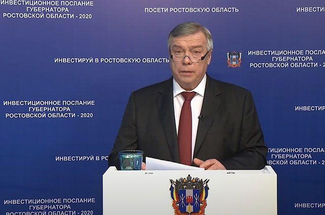 Василий Голубев: «В следующем году размер соцконтракта на Дону увеличится до 250 тысяч рублей на семью»