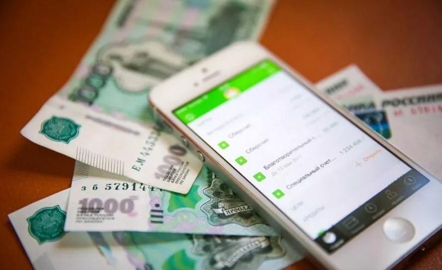 кража денежных средств