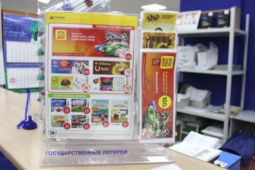 В Ростовской области шесть клиентов Почты России стали миллионерами в этом году