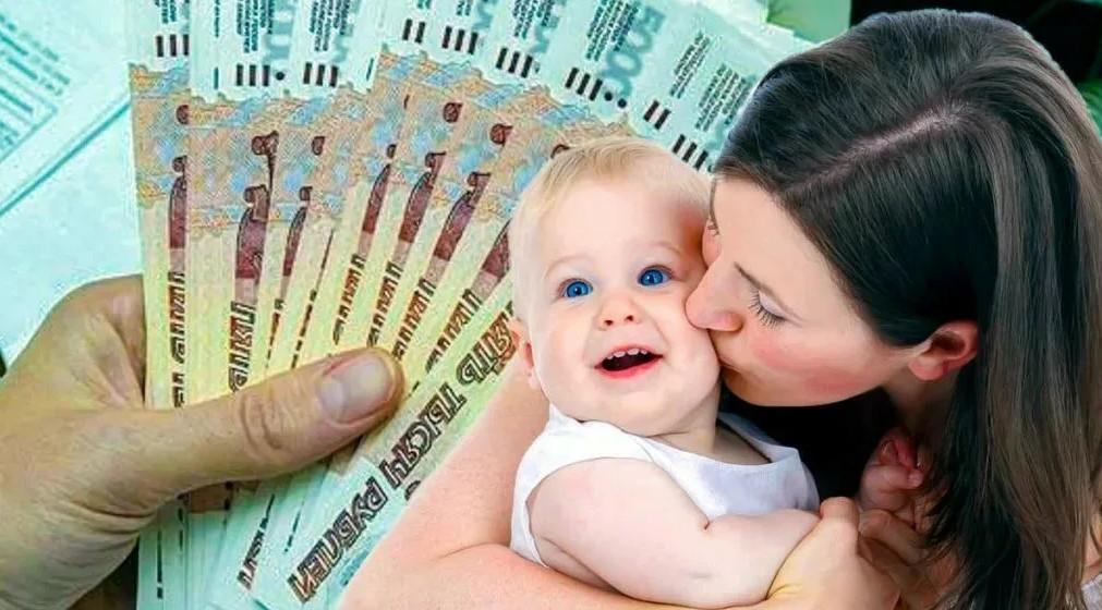 В УСЗН сообщили о реализации национального проекта «Демография» в Волгодонском районе