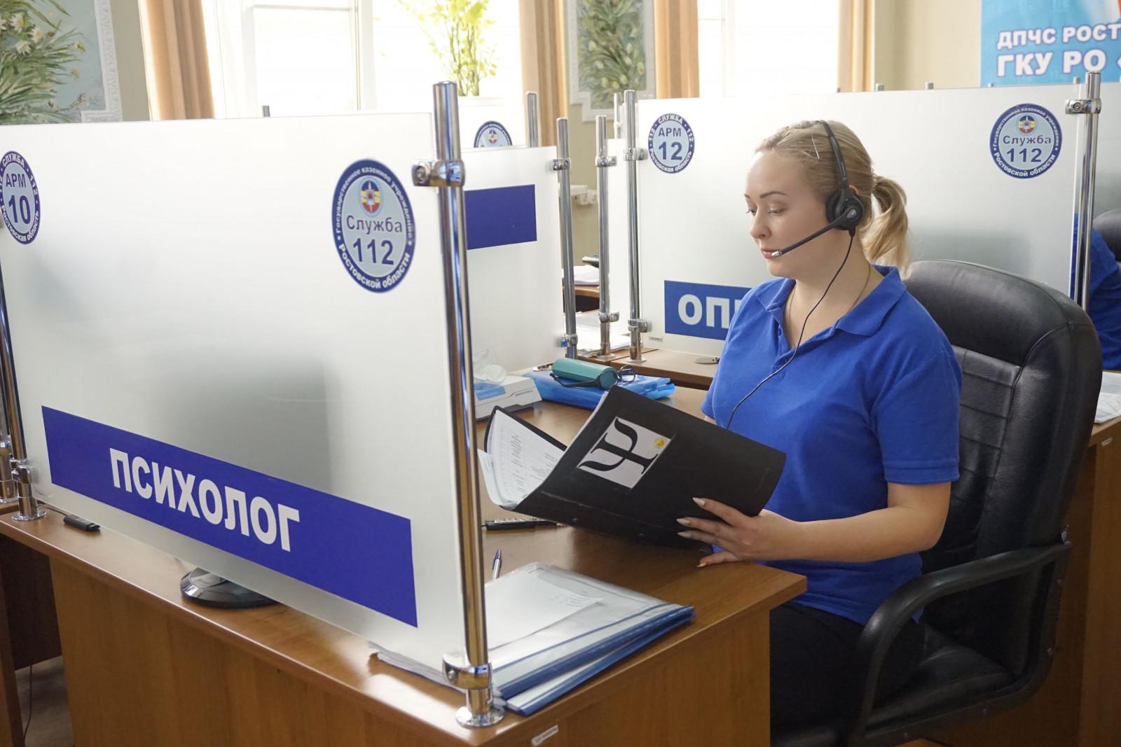 В донской «Службе-112» появятся операторы-дактилологи